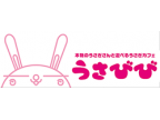 うさぎカフェ うさびび【池袋】-東京(うさぎカフェ うさびび いけぶくろ とうきょう)のロゴ画像