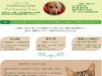 大阪ペット火葬 ペットクリメイション シリウス(ペットクリメイション シリウス)のロゴ画像