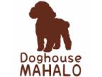 Doghouse MAHALO(ドッグハウスマハロ)(ドッグハウスマハロ)のロゴ画像